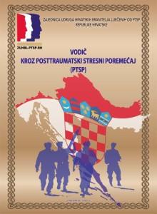 Vodic-ptsp-naslovnica